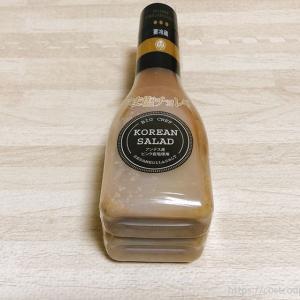 コストコのうま塩チョレギは激うますぎる禁断の調味料