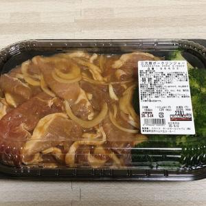 コストコの三元豚ポークジンジャー(生姜焼き)で炊飯器が空になる件