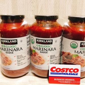 コストコのマリナーラパスタソースが便利!アレンジレシピ3選