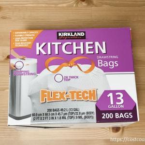 コストコのひも付きゴミ袋は2020年も大人気の便利アイテム