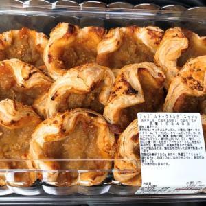 コストコのアップルキャラメルデニッシュの魅力がヤバい件!
