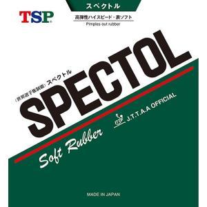 表ソフトのベストセラー!スペクトルをレビュー