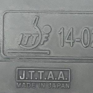 JTTAとJTTAAの違いって?