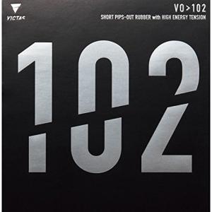 人気表ソフト!VICTAS VO>102をレビュー!