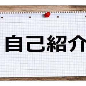 8人のプロせどらーメンバー紹介