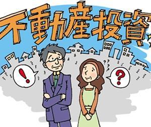 ルルの自己紹介 ~【せどり×不動産投資法】~