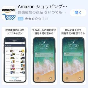 爆速バーコードサーチ!!
