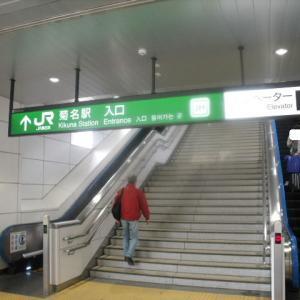 ◆イキイキふるさと街めぐり (新横浜・八杉神社・菊名編) 〈17〉 ◆