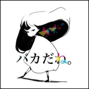 ◆壊れゆく 「日本人たち」 〈34〉 ◆