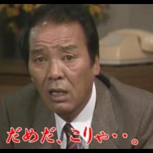 ◆壊れゆく 「日本人たち」 〈80〉 ◆