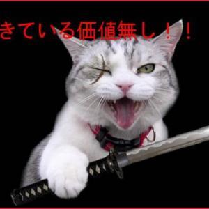 ◆壊れゆく 「日本人たち」 〈85〉 ◆