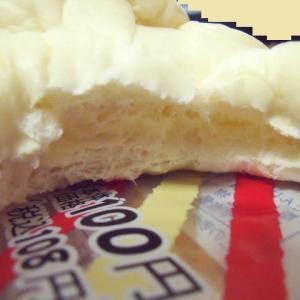 ◆ヤマザキ 「ツイストサンド」 ◆