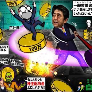 ◆会長交代 「経団連」 ◆
