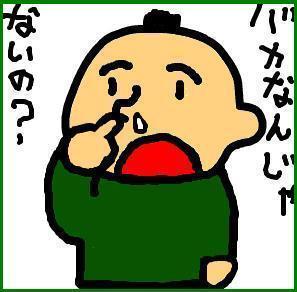 ◆壊れゆく 「日本人たち」 〈138〉 ◆