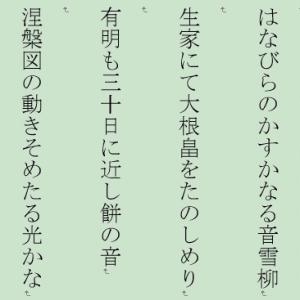 俳句と人工知能