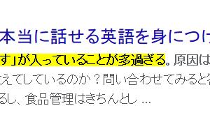 絹ごし豆腐は英語で?
