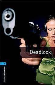 Deadlock 船倉 閘門