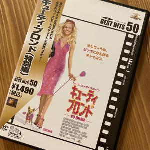 Amazonお買い得DVDで感動!