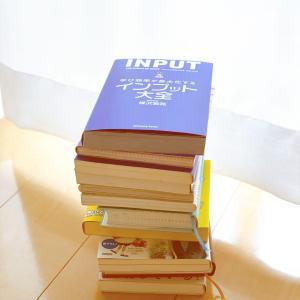 メルカリで本を売る