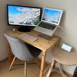 PCスタンドとワイヤレスキーボードで在宅ワークを快適に