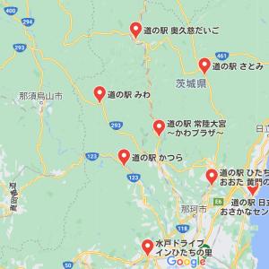 那珂川河川敷~道の駅かつら~で遊んだ想い出