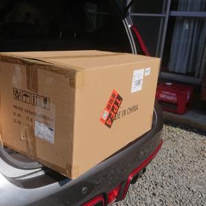 Amazonで買ったRockpals25L車載用冷蔵庫