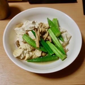 肉豆腐 魔改造バージョン