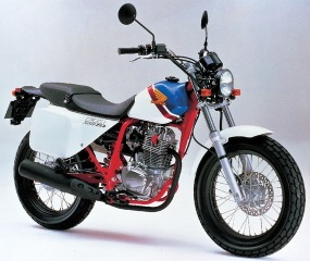 マイバイク遍歴 2台目 ホンダFTR223