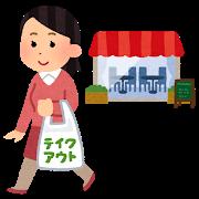 札幌初、フードシェアサービスがスタート。ザンギもお得に!
