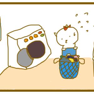 夫の出した洗濯物〜きっとどこのご家庭もこんな感じと信じたい〜