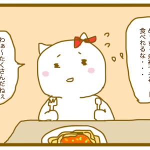 ママ友とランチ〜デザートがすごく美味しそうな店での話〜