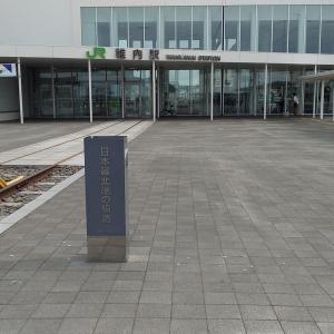 【北海道散策①】最北端稚内~北海道第2の都市旭川