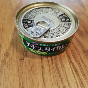 缶入りカレー我が家的NO.1