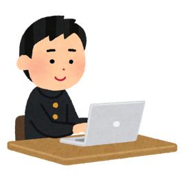 【億男】ブログ開設1週間たったんだけれども