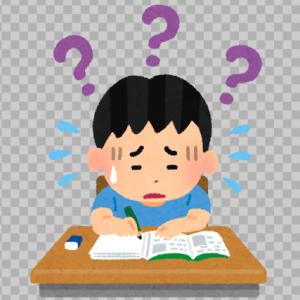 成績が伸びない人に共通する学習習慣3選