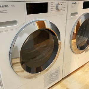【レビュー】Miele(ミーレ)の洗濯機・乾燥機(W1・T1)を1ヶ月使ってみた【導入費用も公開】