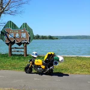 ちっこいバイクで初キャンプに行った話①