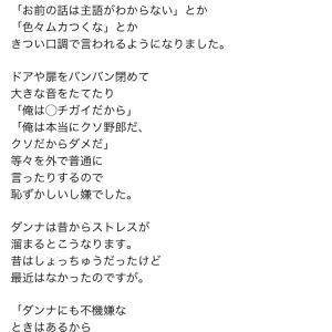 【ご感想】Sさまのドルフィンラブ・アチューメント&アート