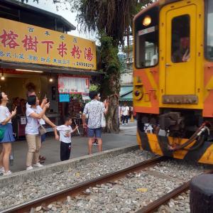 台湾へいきたいわん🐶