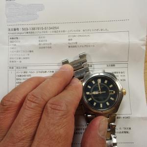 時計のベルト修理