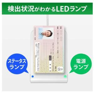 カードリーダー「I-O DATA NFCリーダライタ ぴタッチ」