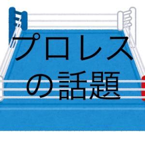 【田中ケロ】コロナと時間無制限一本勝負動画『勇気をもらえる』