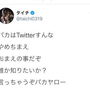 タイチと小島聡のNJC伏線と3つの理由!全日本と小島軍の因縁決着へ#njcup