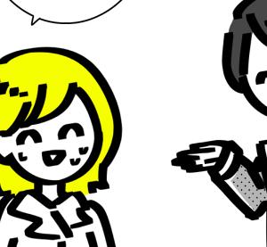 漫画|正反対な妹