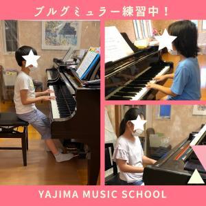 ブルグミュラーYouTube動画の効果!〜伊勢崎市ピアノ教室・矢島音楽教室