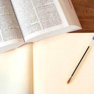 【司法試験受験】受験生時代に作成した論文過去問の答案を公開!