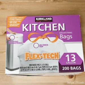 控えめに言って便利!コストコのビニール袋でレジ袋有料化に備える!