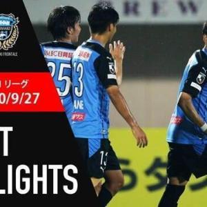 【辛勝!川崎フロンターレ】スーパーゴールでの1点を守り切り、今期2度目の7連勝!【J1リーグ19節】