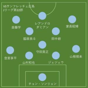 【J1初の快挙!】広島を破り、川崎フロンターレが同一シーズン2度目の10連勝を初記録!しかし……【ダミアン・三苫】