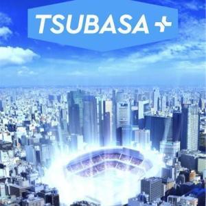 キャプテン翼GO?新作アプリ「TSUBASA+」が全世界リリース!まさかの位置ゲー?!